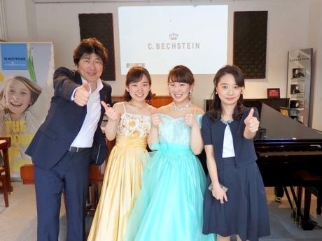 前回演奏を披露した、フェリス女学院大学の長濱瑠美さん(中央左)と杉江颯