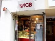 赤坂の人気ベーカリーが閉店 「あのクロワッサンが食べられない」と惜しむ声も
