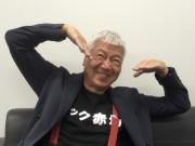 赤坂で「マック赤坂誕生日会」 マック赤坂さんが自ら企画、学生割引も
