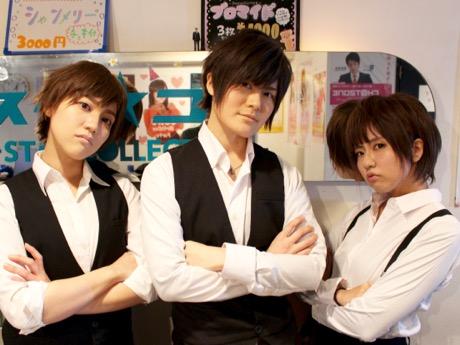 (左から)柘植みさきさん、啓介さん、奏谷鈴さん