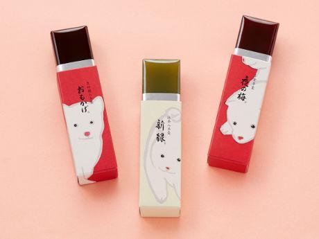 とらや、来年の干支「いぬ」をモチーフにした和菓子販売 いぬを描いた風呂敷なども
