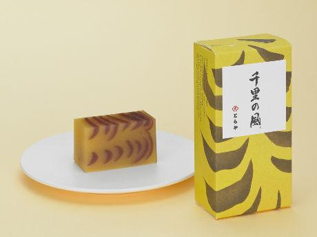 赤坂地区のみ期間限定で販売する特製ようかん「千里の風」中形サイズ