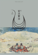 赤坂の「双子のライオン堂書店」が文芸誌を創刊 第1号は宮沢賢治特集