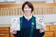 赤坂・豊川稲荷東京別院が御朱印帳「戌柄」を限定発売 人気の「花づくし」も再販