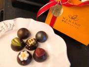 赤坂のチョコレート専門店がバレンタイン新作 アルガンオイルなどスローフードを使う