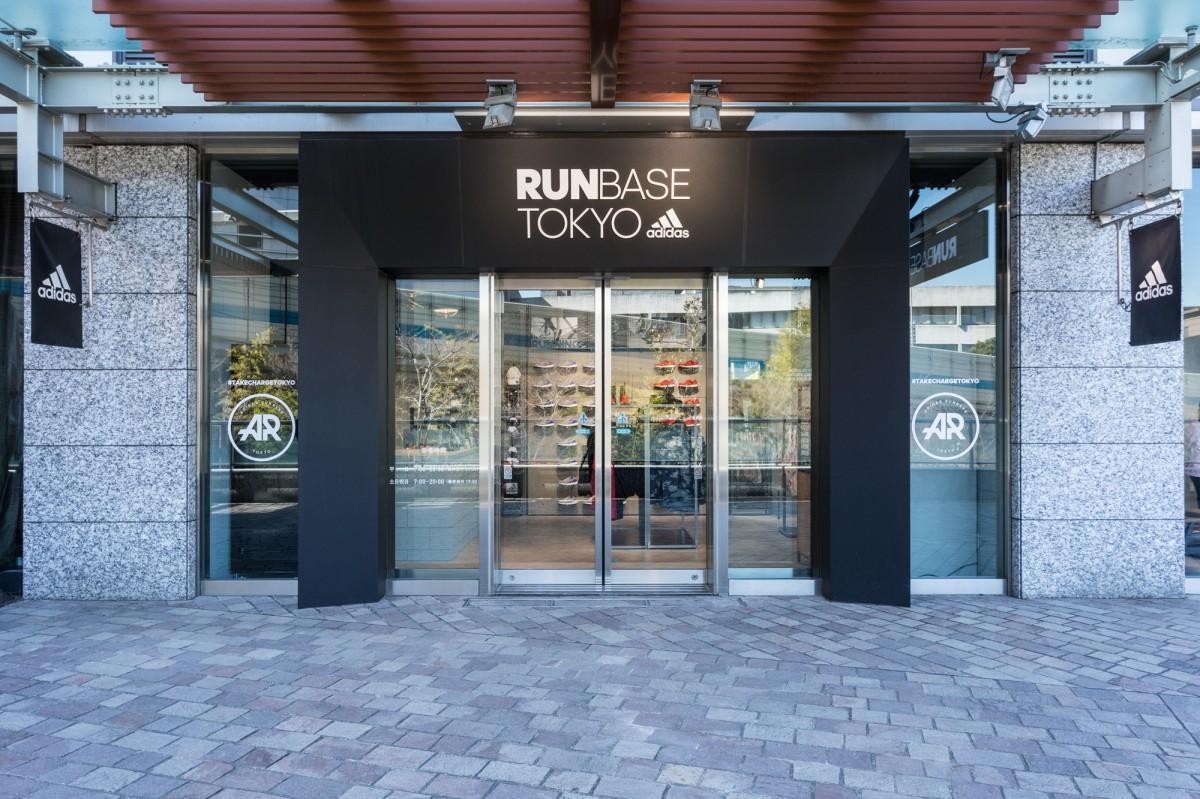 2月15日にリニューアルオープンする「adidas RUNBASE」の外観