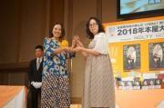 明治記念館で本屋大賞発表 大賞は辻村深月さんの『かがみの孤城』