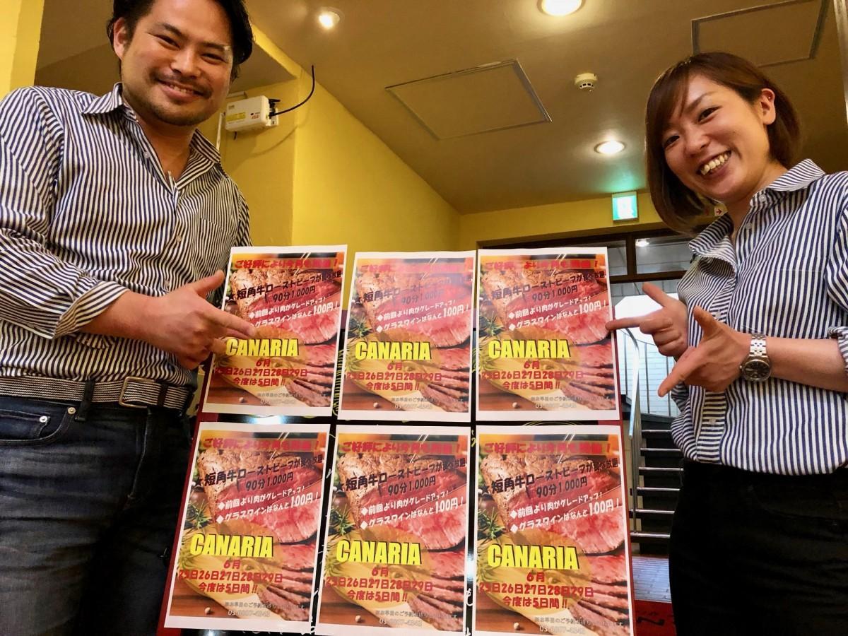 「短角牛ローストビーフ」の90分食べ放題メニューを1,000円で提供する同店