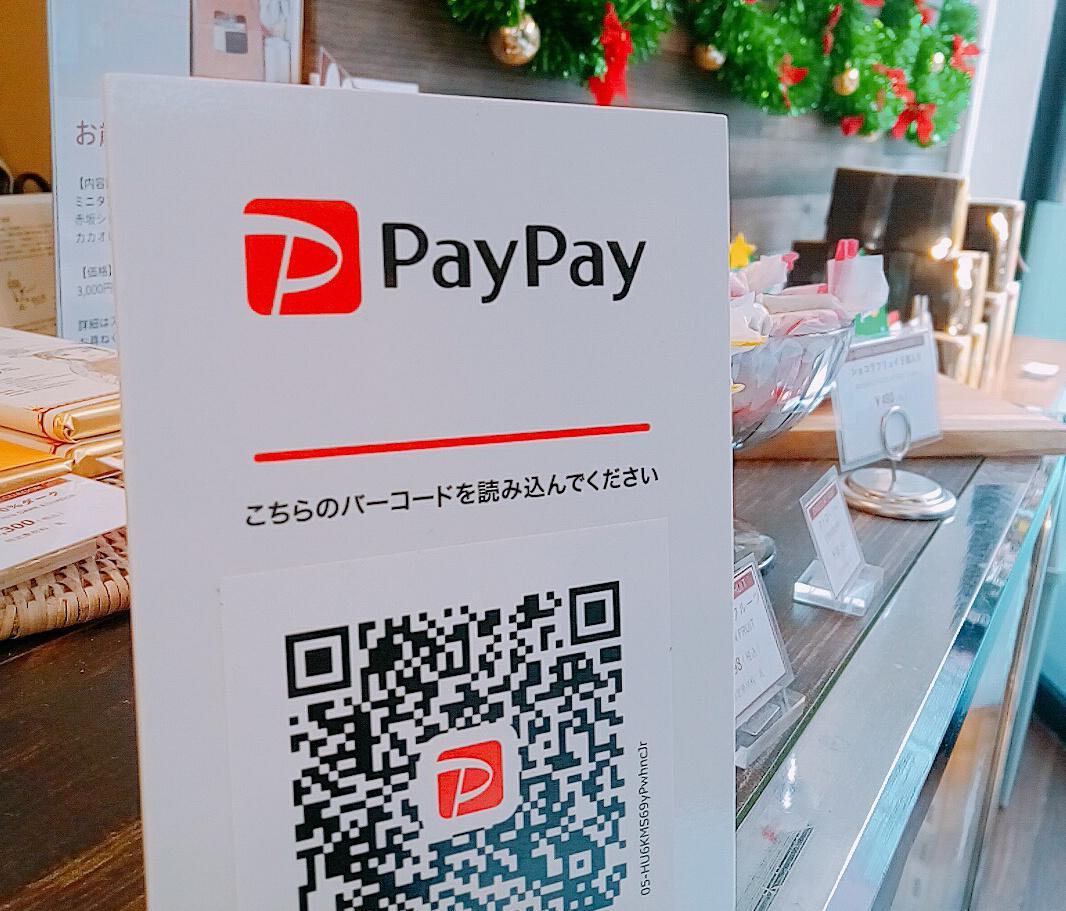 「MAMANO(ママノ)」の店頭に置かれた「PayPay」のQRコード