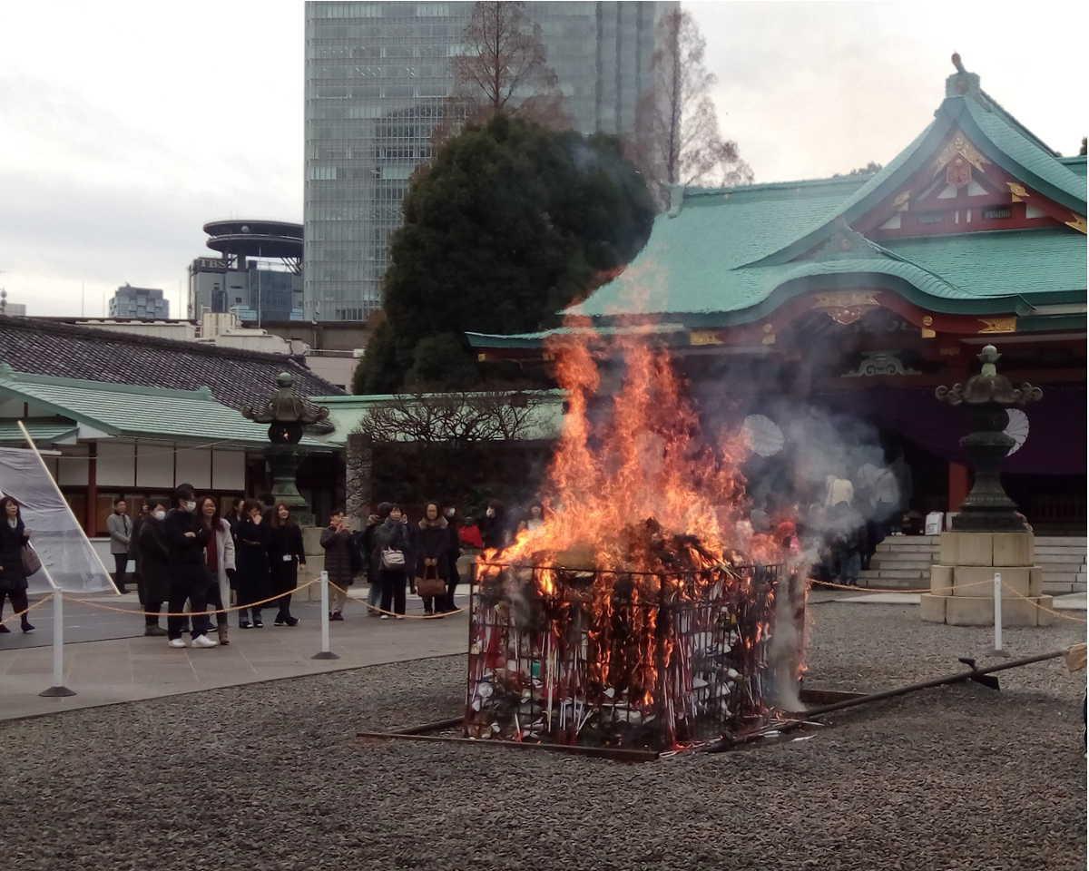 例年1月15日に「神符焼納祭」を行っている赤坂の日枝神社