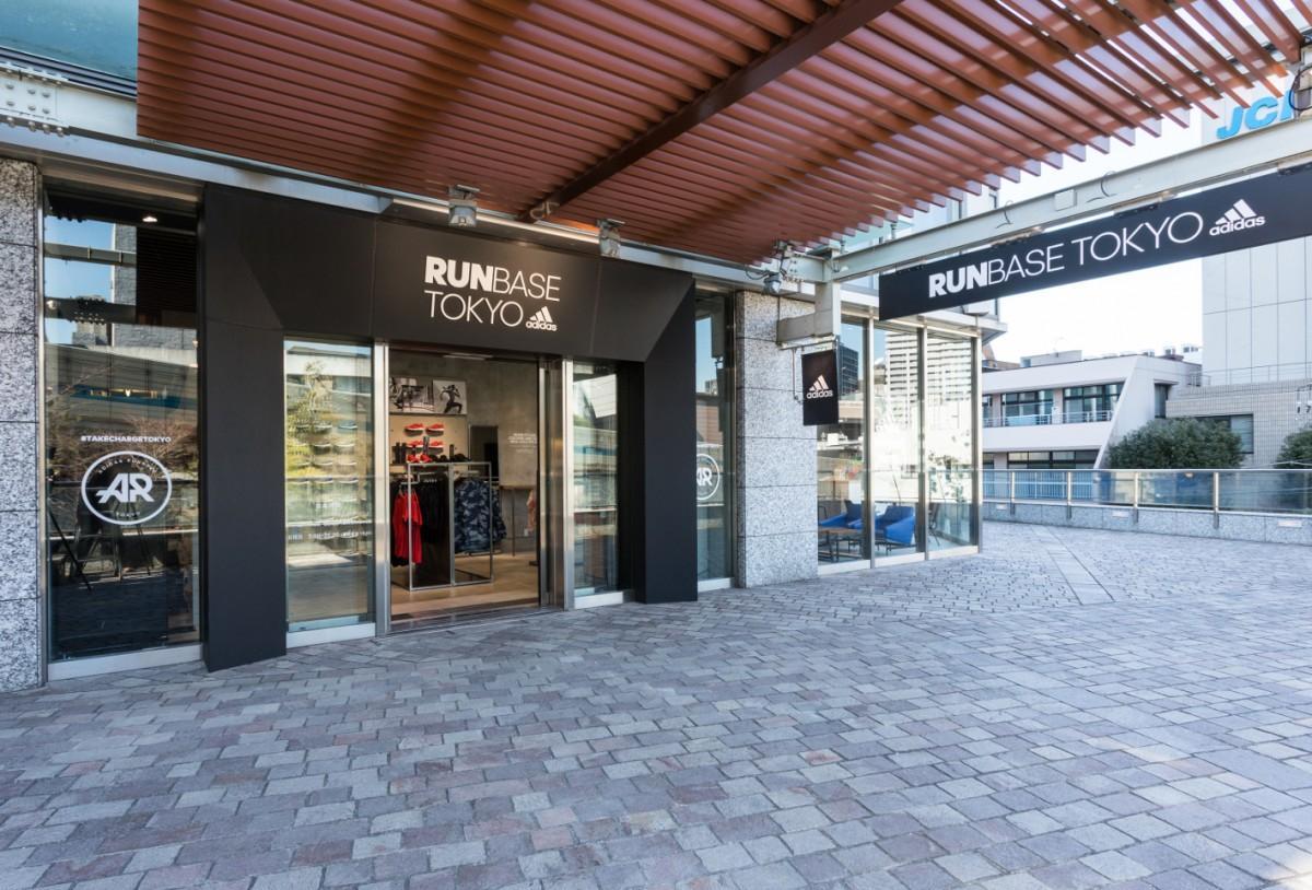「adidas RUNBASE」は「RUN REAL TOKYO」のイベント当日の集合場所となる