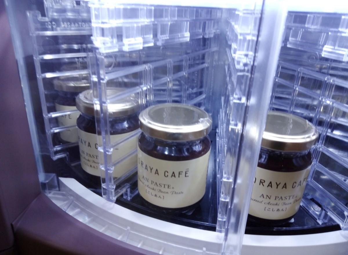 とらやの赤坂店の自動販売機で販売されている「あんペースト」