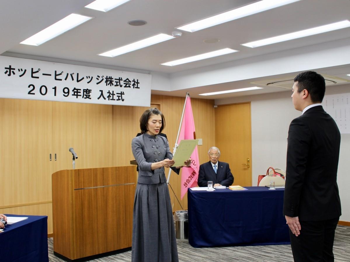 新入社員に辞令を交付する石渡美奈社長