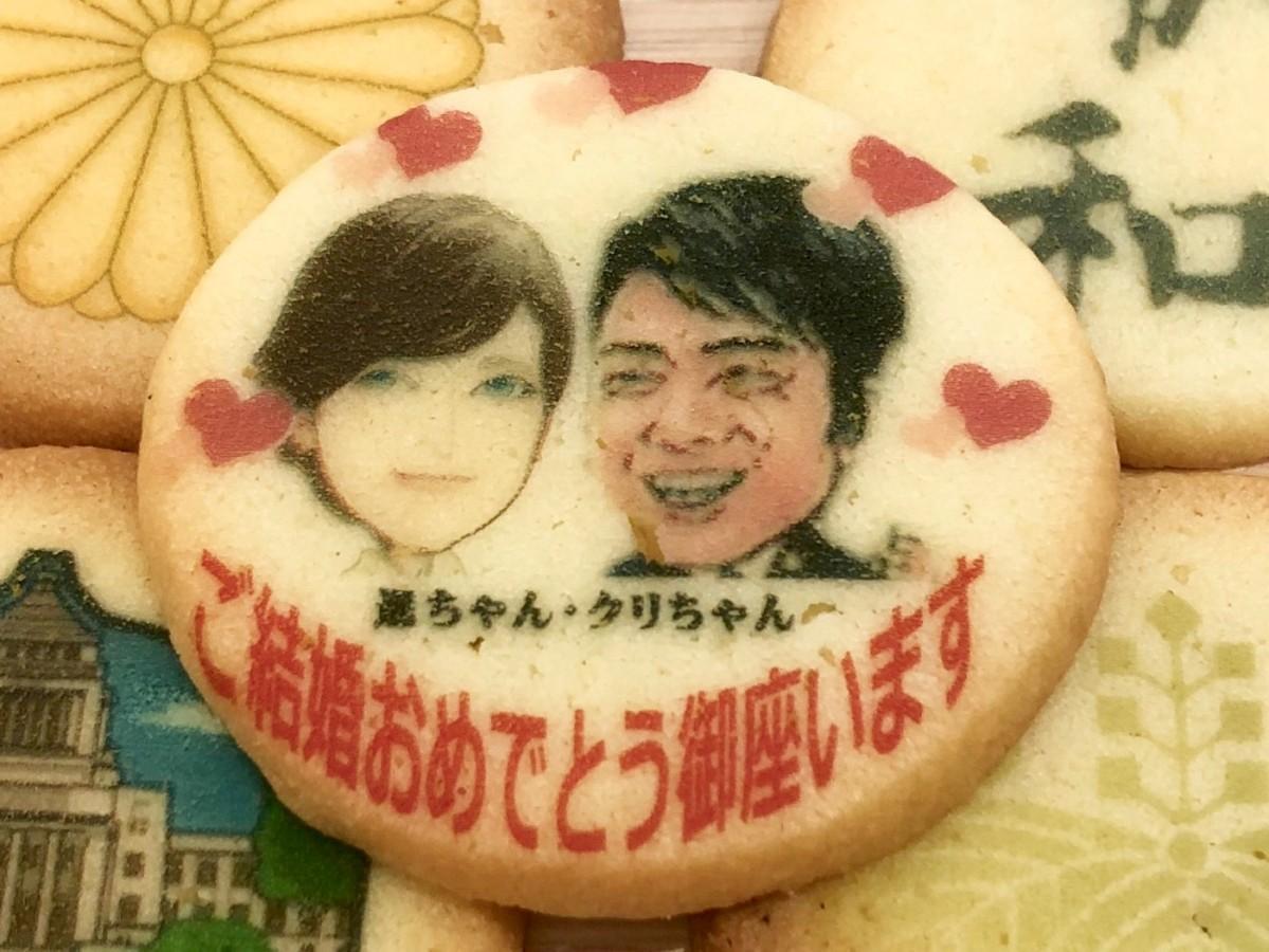 小泉進次郎議員&滝川クリステルさんの似顔絵が刻印されているクッキー