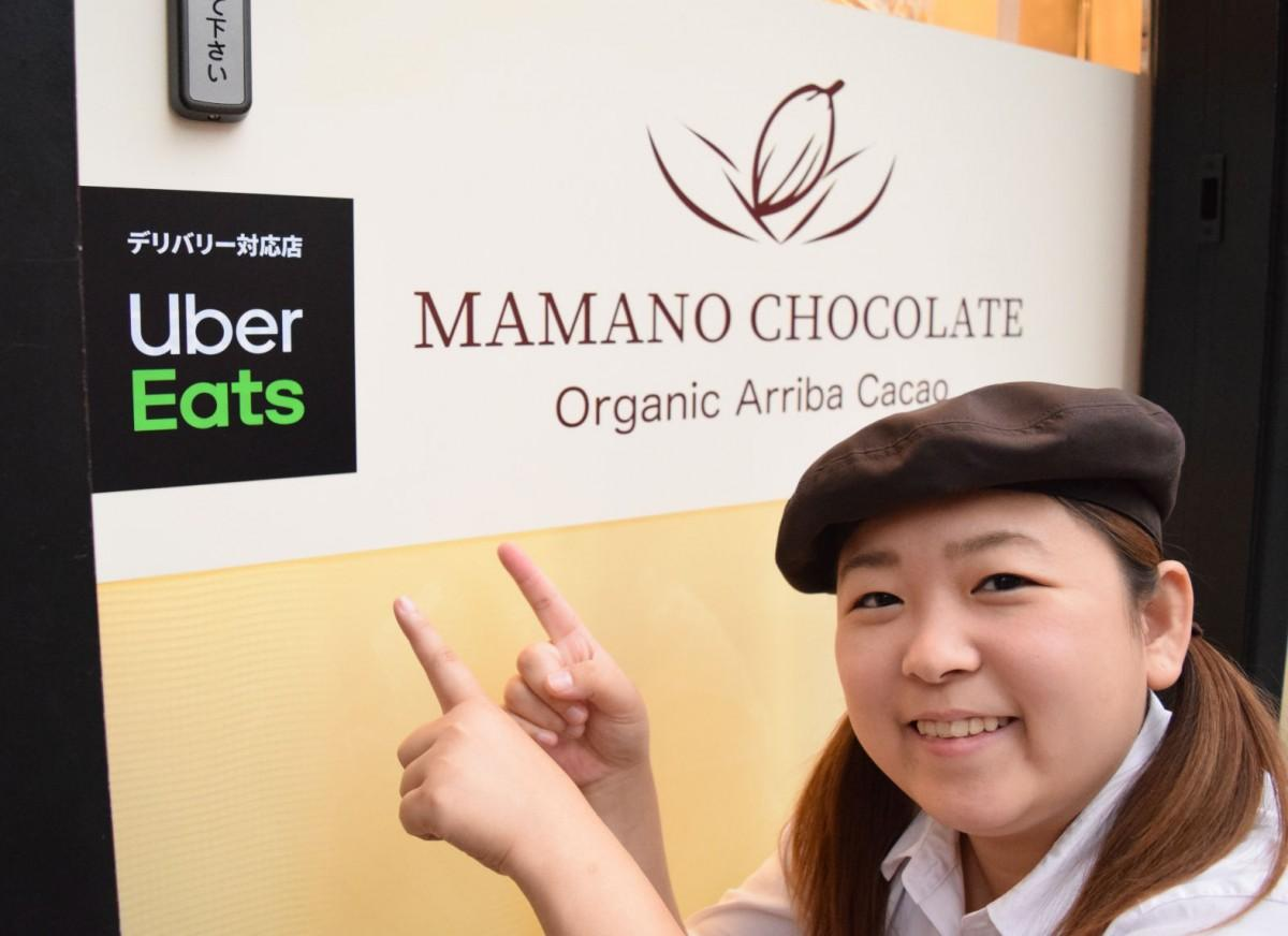 「Uber Eats」導入をPRする店長の中島亜加里さん