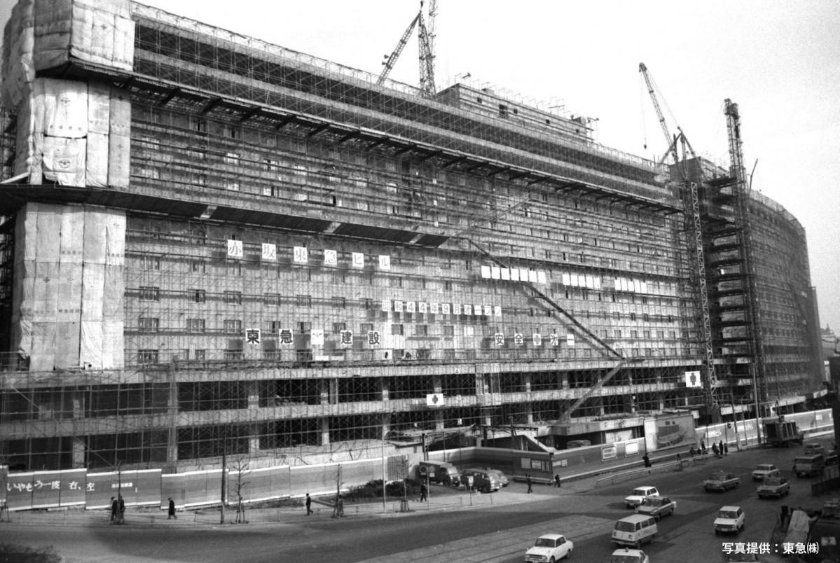 「赤坂東急ホテル」「東急プラザ赤坂」が入る赤坂東急ビル建設中の様子(1969年2月撮影)