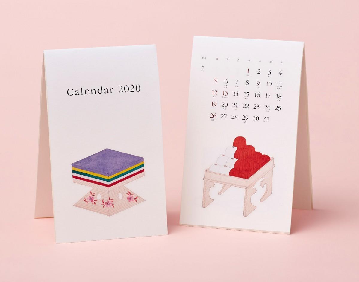 数量限定で販売する「とらやカレンダー2020」