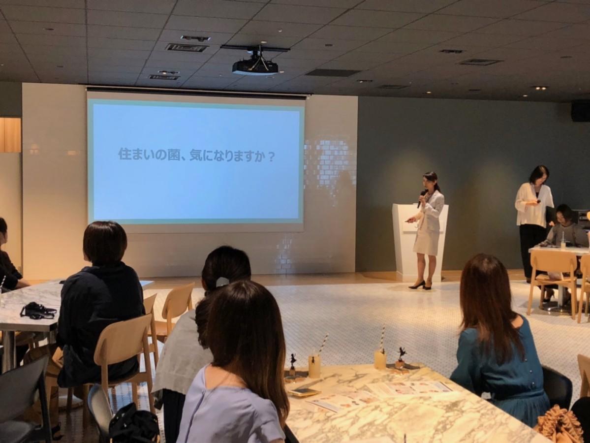 登壇した同社生活者研究部室長の深井尚子さん
