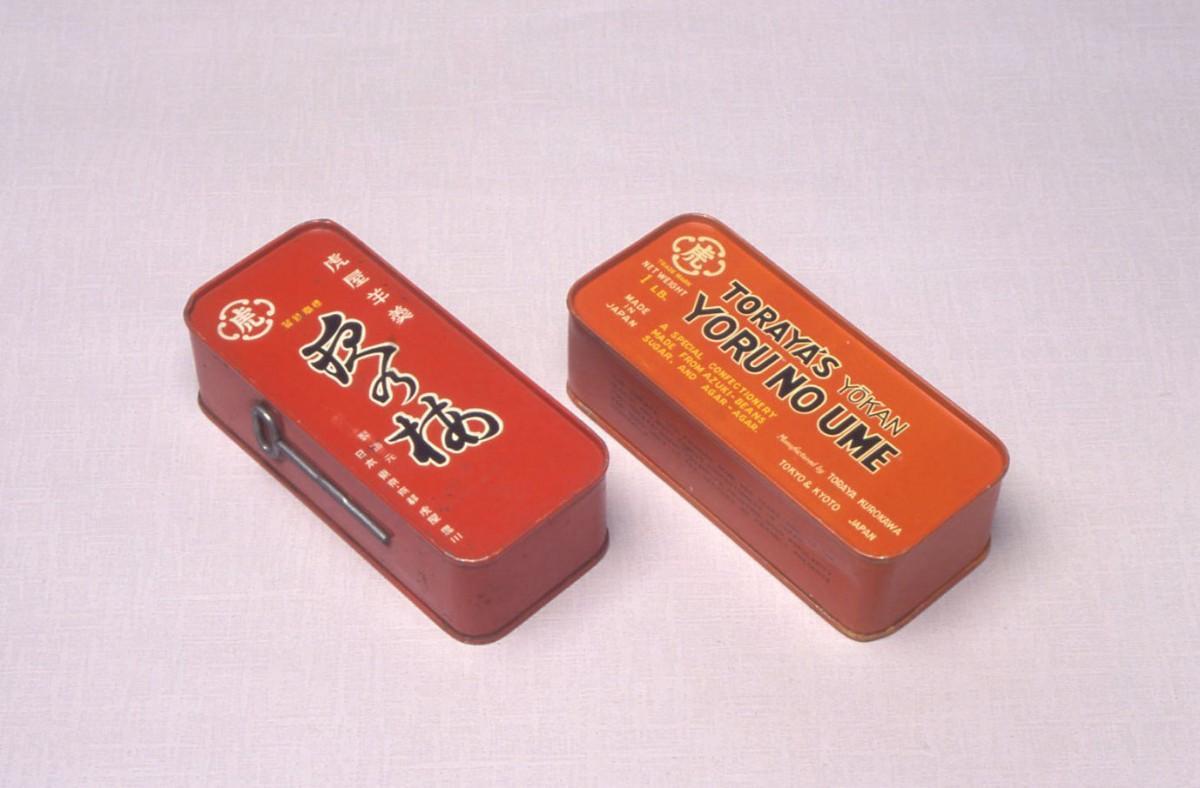 1953~1960(昭和28~35)年頃のとらやの「缶詰羊羹」