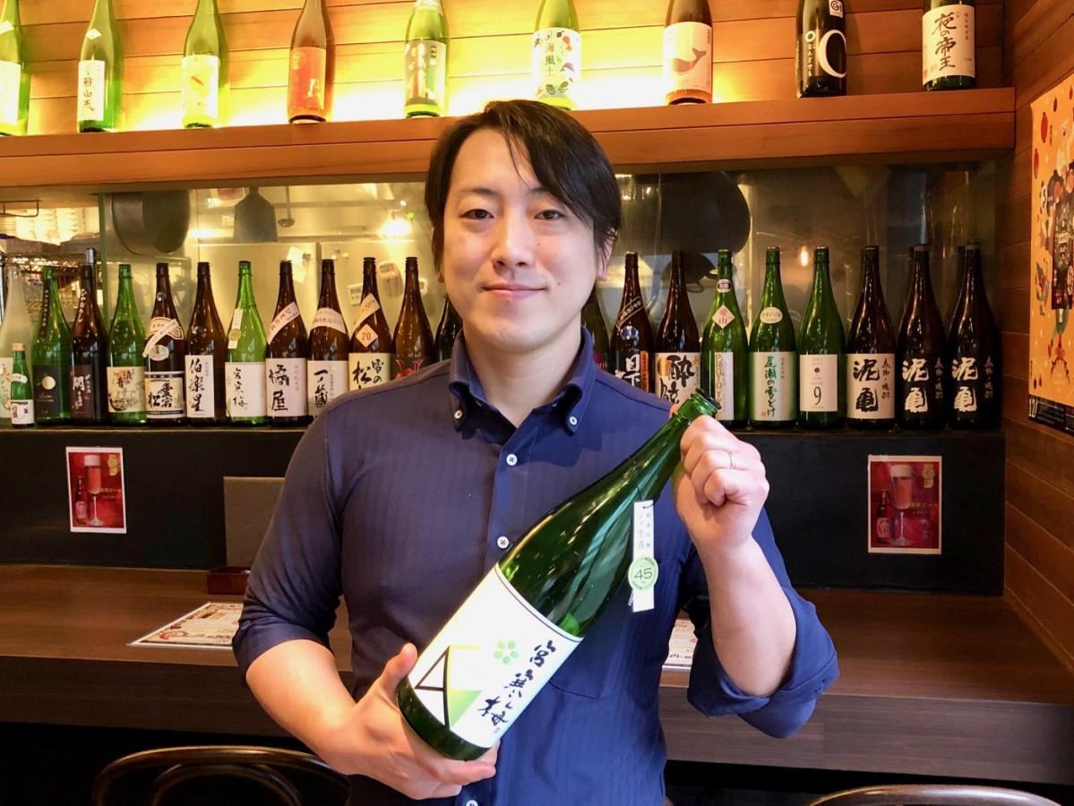 利き酒師でもある店長兼料理長の清水泰志さん