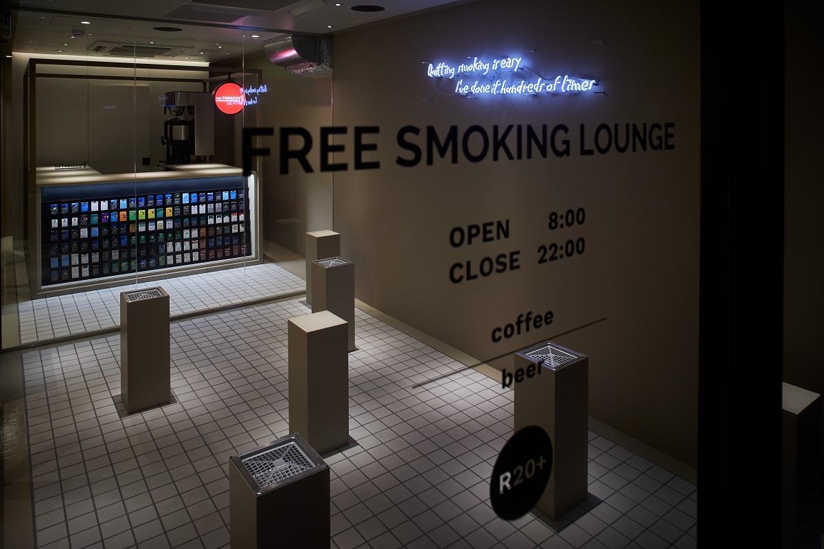 港 区 喫煙 所