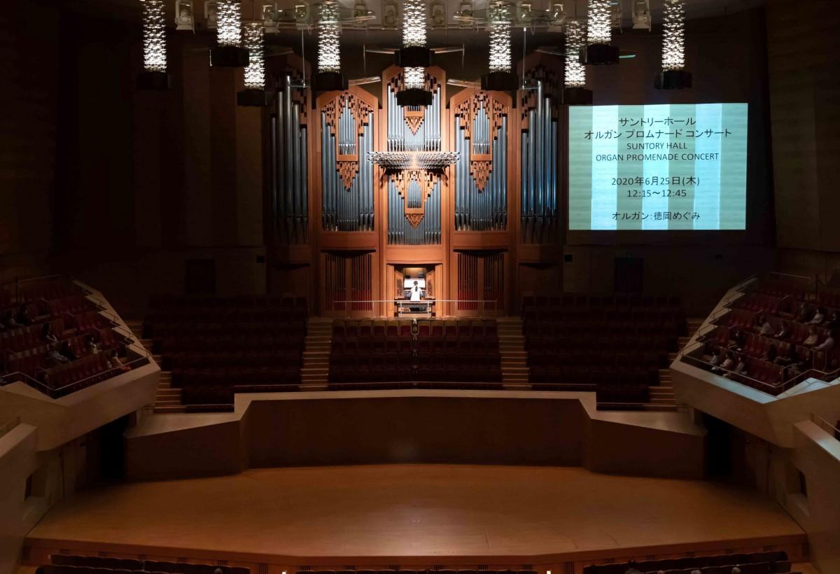 6月25日に実施した「サントリーホール オルガン プロムナード コンサート」の様子(写真提供=サントリーホール)