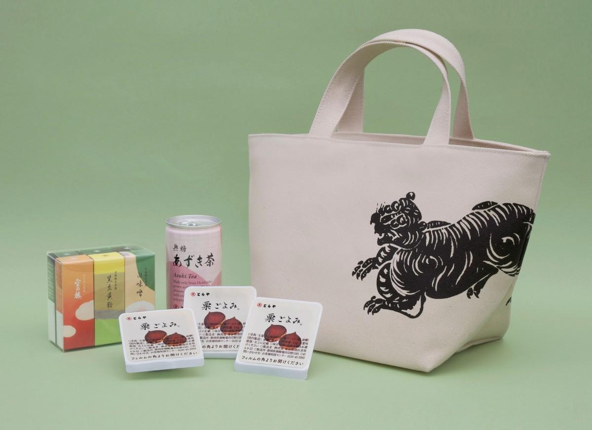 11月中旬まで販売する「限定トートバッグ詰合せ」には京都限定の商品なども入れる