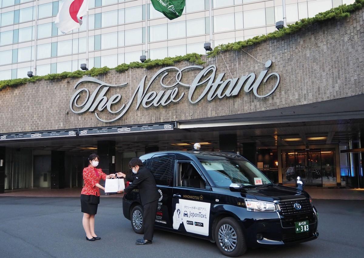 ニューオータニのスイーツを10月1日からタクシーがデリバリー