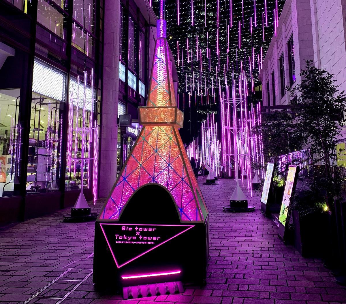 東京ミニタワー型のイルミネーションオブジェ