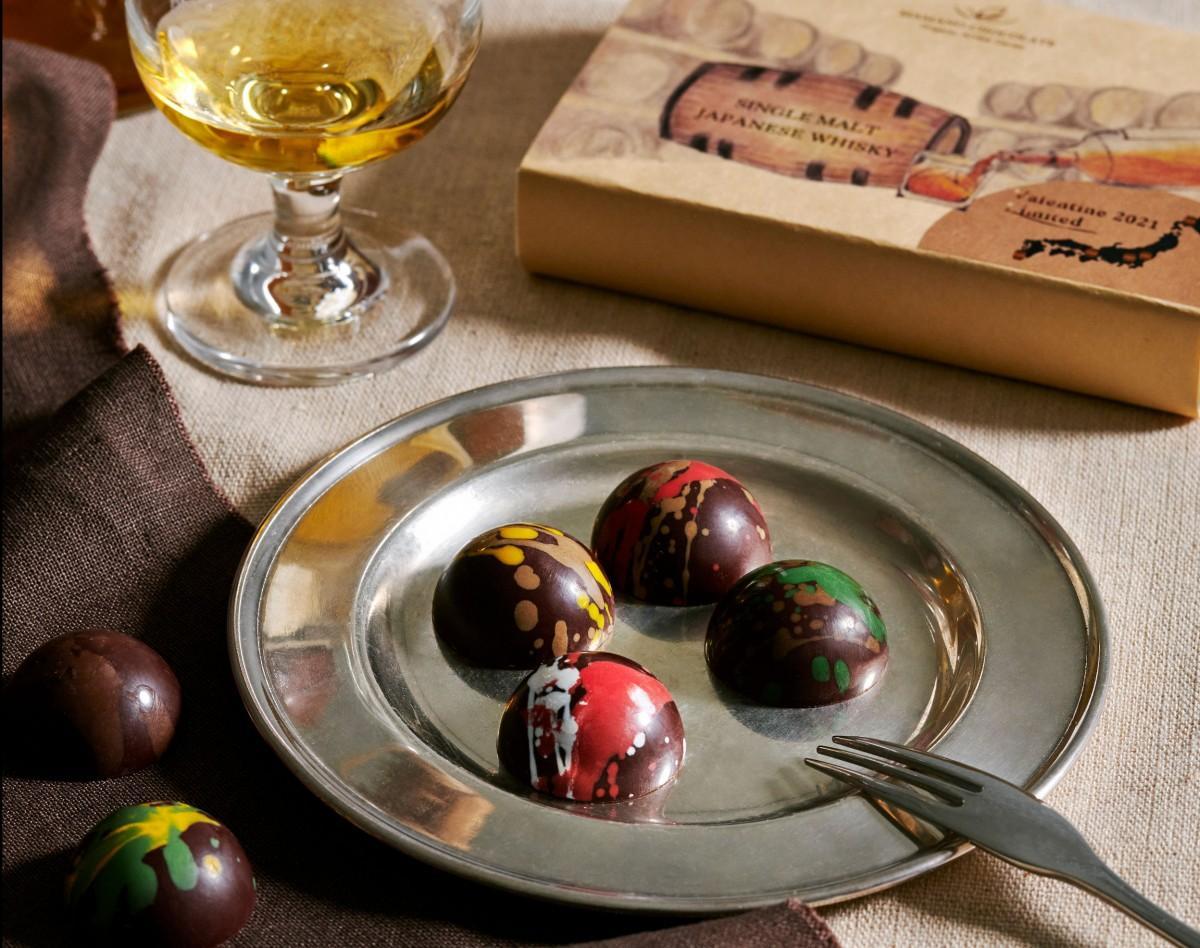 バレンタイン限定の「ジャパニーズシングルモルトウイスキー6種×アリバカカオのボンボンショコラ」