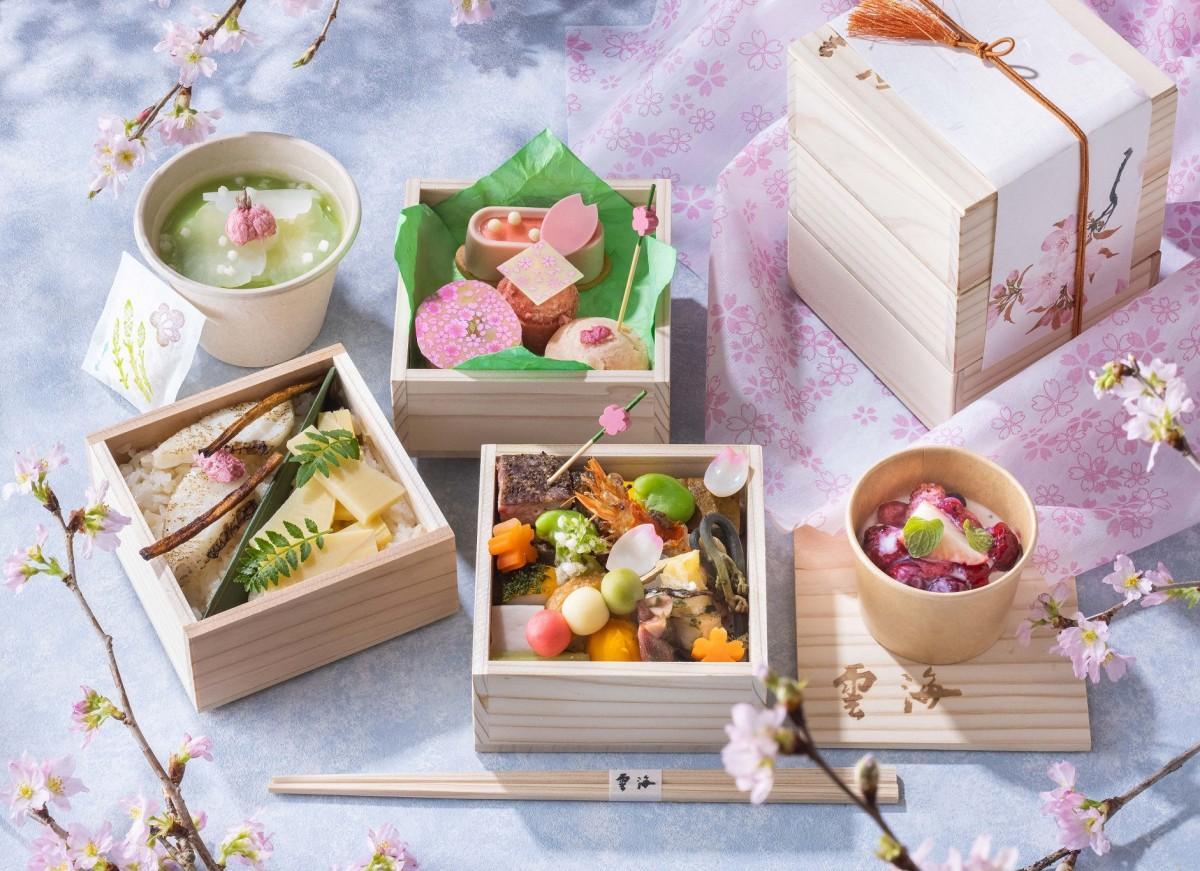 日本料理「雲海」のテークアウト用「お花見弁当」