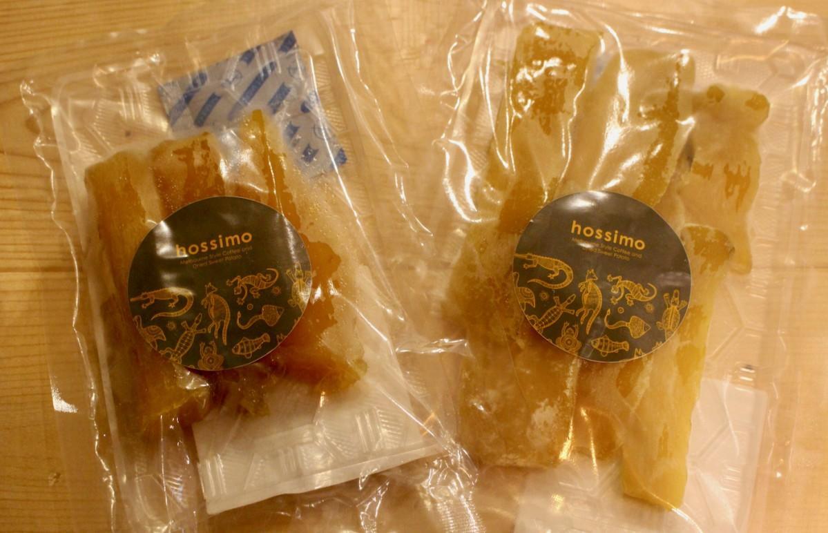 (左から)「丸ごし干し芋」「平ごし干し芋」