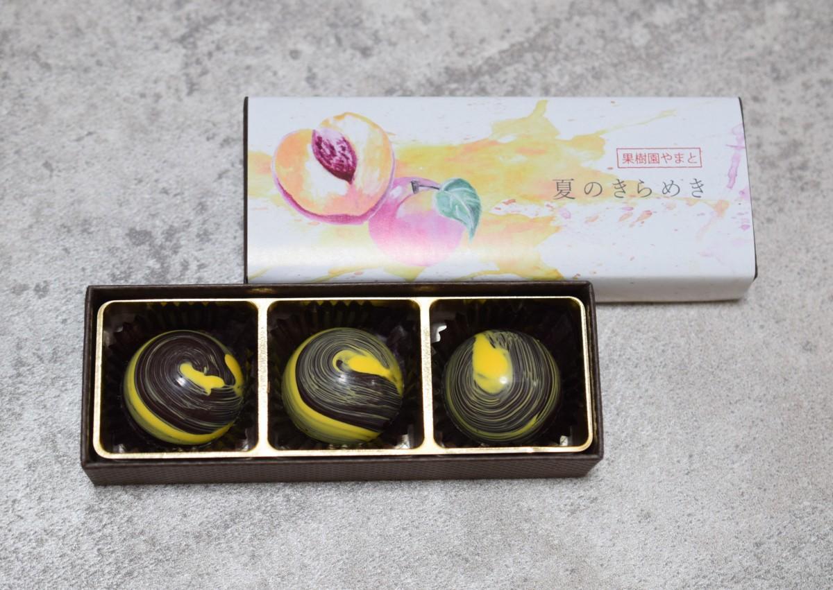 新作の「桃のボンボンショコラ 夏のきらめき ~福島県 果樹園やまと~」