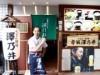 赤坂の老舗うどん店「澤乃井」が復活 宮崎県の釜揚げうどんなど提供