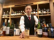 赤坂にオーセンティックバー「Cross Over」 ウイスキー中心に洋酒を幅広く提供
