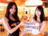 "Hooters Akasaka planning for ""Father's Day"""