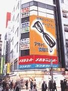 メガネスーパーが秋葉原に大型店-「萌え系メガネコーナー」も