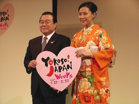 「Yokoso! Japan Weeks 2007」をアピールする冬柴大臣と木村佳乃さん