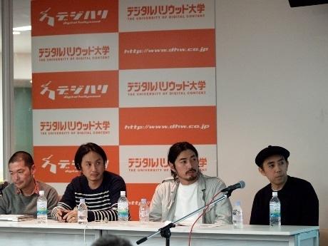 画像は左から鈴木さん、清永さん、中村さん、藤原さん