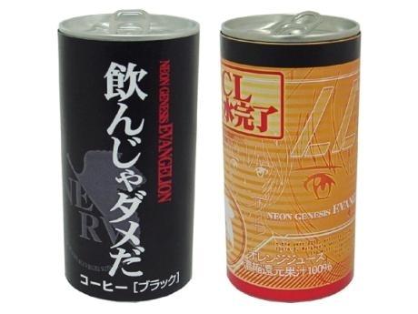 「飲んじゃダメだ」缶と「LCL注水完了」缶