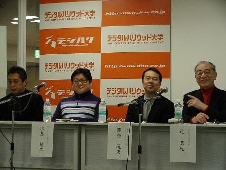 画像は右から辻さん、諏訪さん、水島さん、吉岡さん