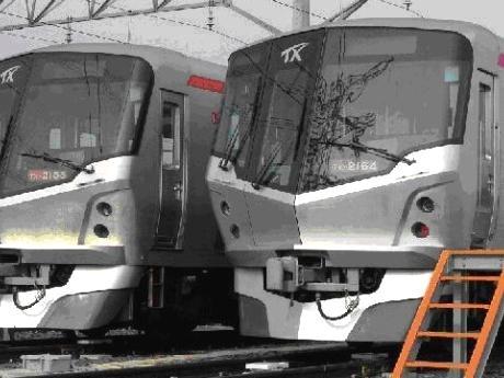 画像は交直流車両TX-2000系車両正面