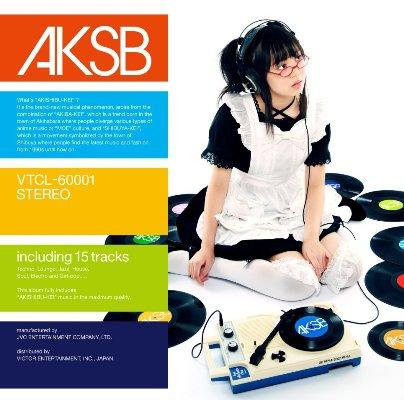 画像は「AKSB」ジャケット