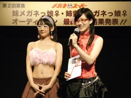 画像=時東ぁみさん(左)と何文櫻さん(右)
