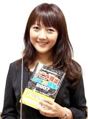 アキバで初の「アニメ検定」実施へ-声優・桃井はるこさんも受験
