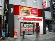 バーガーキング、アキバに出店-マクドナルド近くに6店舗目