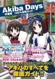 ガイド本「Akiba Days」-「School Days」キャラがアキバを案内