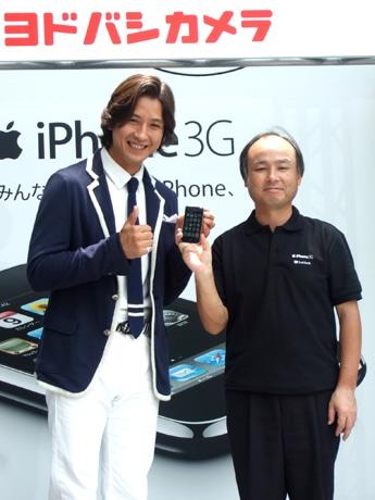 画像=谷原さん(左)と孫社長(右)