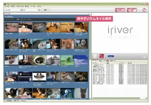 画像=「iriver Movie Plus」イメージ