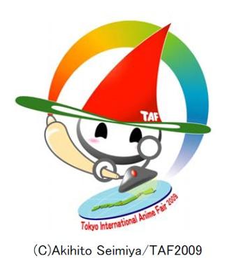 画像=TAF2009 公式キャラクター